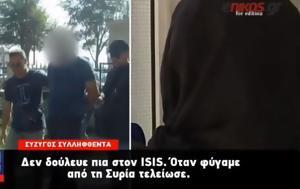 Θεσσαλονίκη, Δείτε, [Βίντεο], thessaloniki, deite, [vinteo]