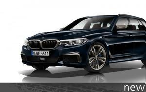 BMW Μ550d Drive, 400, BMW m550d Drive, 400