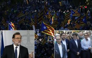 Αντιπαράθεση, Καταλονία, antiparathesi, katalonia