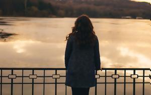 Μοναξιά, monaxia