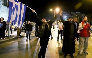 Η Ώρα, Διαβόλου, Θεσσαλονίκη, i ora, diavolou, thessaloniki