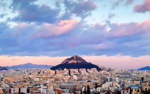 Αγορά, Αθήνα, agora, athina