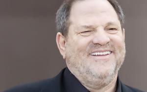 Όλο, Harvey Weinstein, olo, Harvey Weinstein