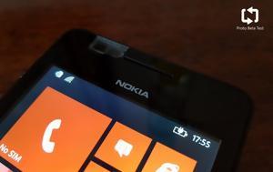 Midas, Nokia
