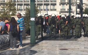 Κλειστό, Σύνταγμα -Ταυτόχρονες, kleisto, syntagma -taftochrones