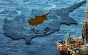 Εντυπωσιακή, Κύπρος, ΑΟΖ, Κατεχόμενα, ΟΗΕ, entyposiaki, kypros, aoz, katechomena, oie