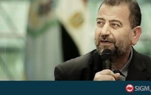 Χαμάς, Ισραήλ, chamas, israil