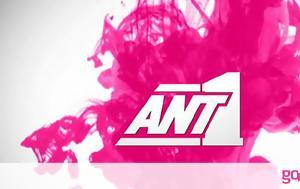 Νέο, ΑΝΤ1, neo, ant1