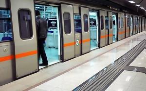 Άνοιξε, Μετρό - Πού, anoixe, metro - pou