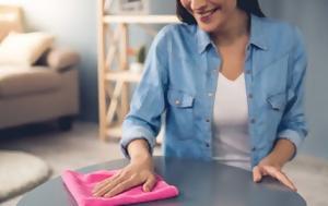 5 λάθη στη ρουτίνα καθαριότητας που κάνουν το σπίτι σου ακόμα πιο βρώμικο!