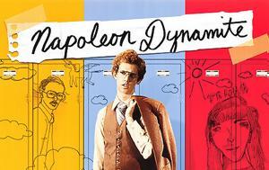 Προβολή Ταινίας Napoleon Dynamite, Ghetto, provoli tainias Napoleon Dynamite, Ghetto