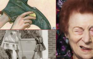 20 χρυσές συμβουλές των γιαγιάδων για το νοικοκυριό