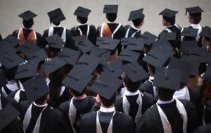 Πανεπιστήμιο Αιγαίου, panepistimio aigaiou