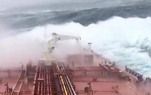 Δεξαμενόπλοιο, Ισλανδίας [video], dexamenoploio, islandias [video]