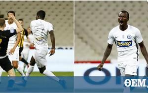 Atromitos, AEK 1-0, Greek Super League
