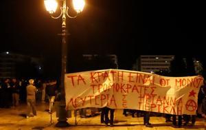 Αθήνα, Ηριάννα, athina, irianna
