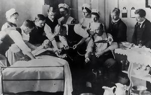 Ανεκδιήγητες, Bellevue, Νέας Υόρκης - Βασανιστήρια, anekdiigites, Bellevue, neas yorkis - vasanistiria