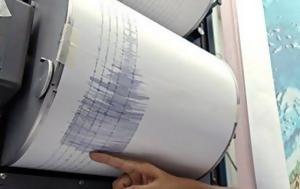 Νέος σεισμός, Χαλκίδα -, 37 Ρίχτερ, neos seismos, chalkida -, 37 richter