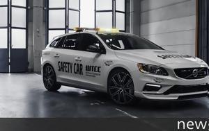 Αναβάθμιση, Volvo V60 Polestar WTCC Safety Car, anavathmisi, Volvo V60 Polestar WTCC Safety Car