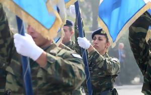 28η Οκτωβρίου, Εορτασμοί, Θεσσαλονίκη, Όχι, 28i oktovriou, eortasmoi, thessaloniki, ochi
