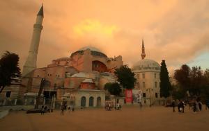 Κωνσταντινούπολη, Φωτεινά Μονοπάτια, ΕΡΤ2, konstantinoupoli, foteina monopatia, ert2