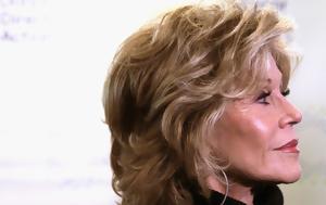 Jane Fonda, -θύματα, Jane Fonda, -thymata