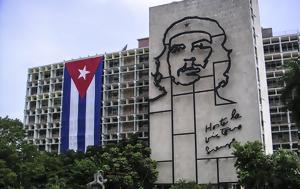 """Επαναστατικό """"τιτίβισμα"""" Κατρούγκαλου, Κούβα, epanastatiko """"titivisma"""" katrougkalou, kouva"""