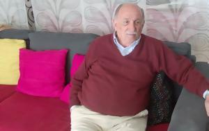 Κάρλος Καλίκα Φερέρ, Ελλάδα, Τσε, karlos kalika ferer, ellada, tse
