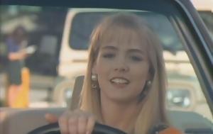 Θυμάστε, Kelly, Beverly Hills Δείτε, thymaste, Kelly, Beverly Hills deite