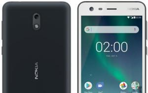 Nokia 2, Εντοπίστηκε, Android 7, Nokia 2, entopistike, Android 7