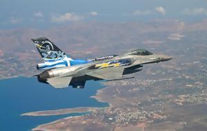 ΓΕΑ, Πώς, F16 - Έως, gea, pos, F16 - eos