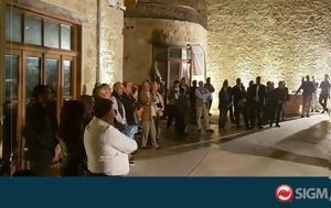 Εγκαινιάστηκε, Τραπέζι, 'Ενωσηςapos, Πάφος 2017, egkainiastike, trapezi, 'enosisapos, pafos 2017