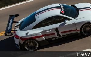 "Audi TT RS ""φορά"", Audi TT RS ""fora"""