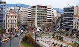 Εικόνα, Αθήνας,eikona, athinas