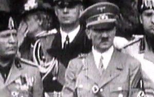 O Αδόλφος Χίτλερ, Γερμανία, Κολομβία, CIA, O adolfos chitler, germania, kolomvia, CIA