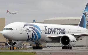 Egypt Air, Έκπτωση 15, Αθήνα - Κάιρο, Egypt Air, ekptosi 15, athina - kairo
