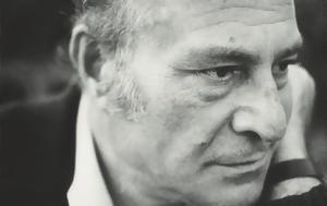 """Παρουσίαση, Οδυσσέα Ελύτη, Γιώργου Κουρουπού"""", Γαλλικό Ινστιτούτο, parousiasi, odyssea elyti, giorgou kouroupou"""", galliko institouto"""