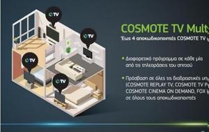 COSMOTE TV MULTIROOM, Έως 4, COSMOTE TV MULTIROOM, eos 4