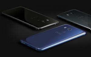 """HTC, U11+, 18 9, """"Translucent Liquid Surface"""""""