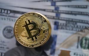 Πάνω, 7 000, Bitcoin, Πού, pano, 7 000, Bitcoin, pou