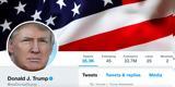 Twitter, Τραμπ,Twitter, trab