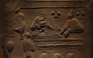 Ελληνικές, Κίνα, Μύθος, ellinikes, kina, mythos