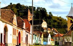 Τρανσυλβανία… Και, transylvania… kai