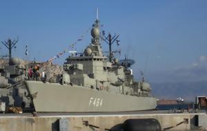 Φρεγάτα ΚΑΝΑΡΗΣ, fregata kanaris