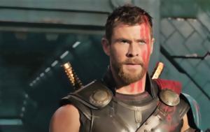Όταν, Thor, otan, Thor