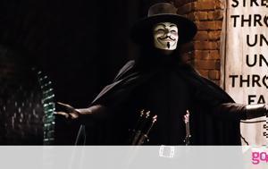 ΚΟΥΙΖ, Πόσο, Vendetta, kouiz, poso, Vendetta