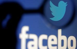 Paradise Papers, Εταιρείες, Κρεμλίνου, Twitter, Facebook, Paradise Papers, etaireies, kremlinou, Twitter, Facebook
