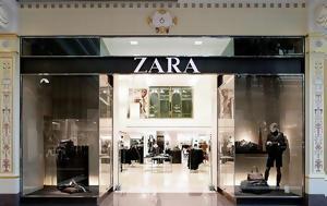 Απίστευτο, Zara, apistefto, Zara