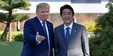 Απειλητικά, Ιαπωνία, Τραμπ,apeilitika, iaponia, trab