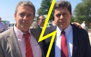 Δήμαρχος, Αντιδήμαρχο, ΦΩΤΟ, dimarchos, antidimarcho, foto